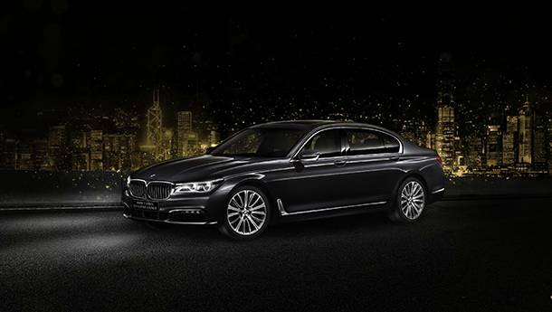An exclusive night with brand new BMW 7 Series Executive Lounge